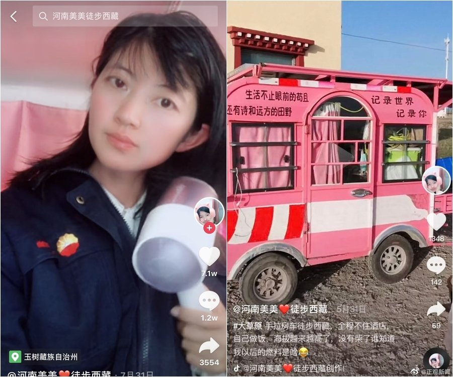 直播主美美自己開著車在西藏遊覽壯闊風景,卻發生意外身亡。 圖/擷自抖音/河南美美