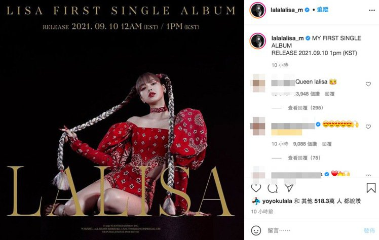 Lisa的個人instagram貼文,更在10小內收到超過500萬個讚,打破紀錄...
