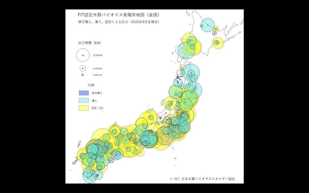 FIT認定木質生質能源發電廠地圖。 圖/一般社團法人日本木質生質能源協會。