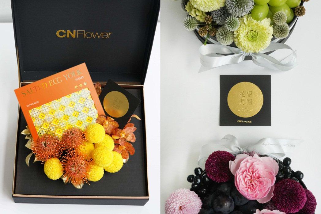 CNFlower西恩與頂級日本葡萄、法朋蛋黃酥合作,推出自然之美相關禮品。圖/C...