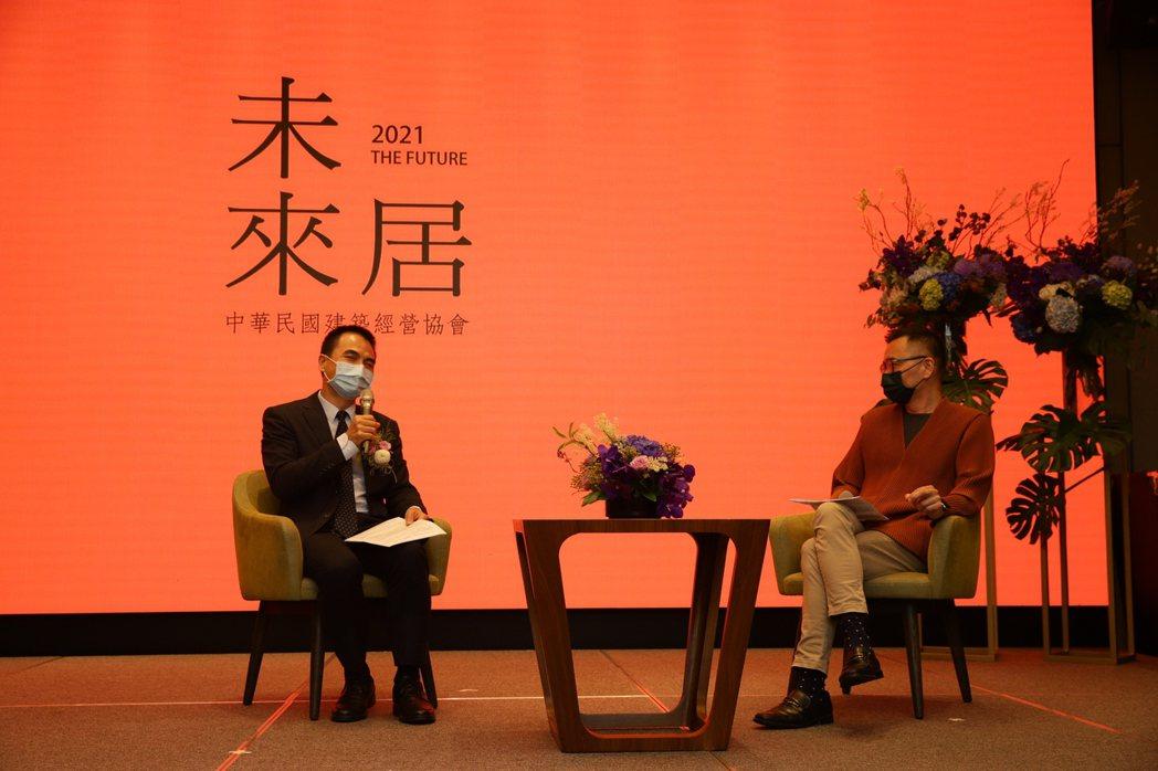 中華民國建築經營協會理事長戴雲發及顧問孫啟能進行「好宅聖經」五大要素共談。