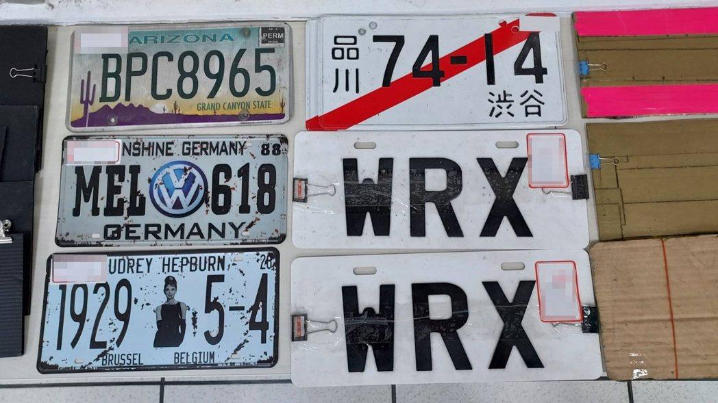 台南警方查扣涉嫌競速車輛及偽變照車牌。記者吳淑玲/翻攝