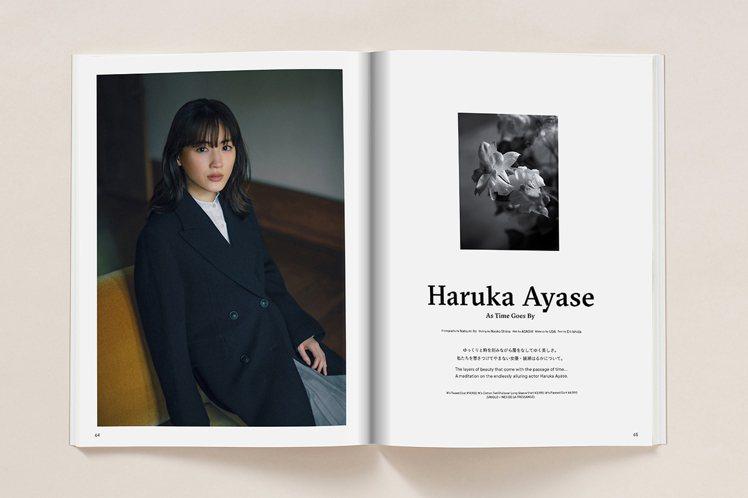 《LifeWear magazine》第五期內容包括「綾瀨遙:時間的堆疊」分享日...