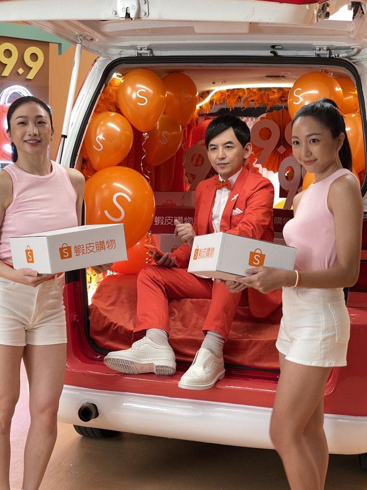 蝦皮購物「9.9超級購物節」邀請黃子佼擔任活動大使。圖/蝦皮購物提供