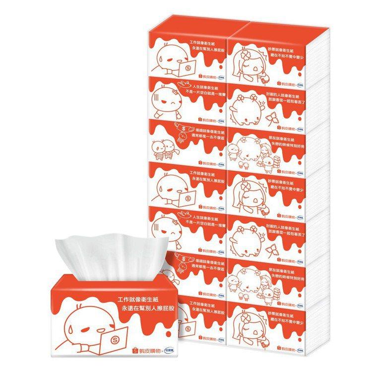 蝦皮購物「9.9超級購物節」推出倍潔雅 X 蝦皮聯名抽取式衛生紙(56包),8月...
