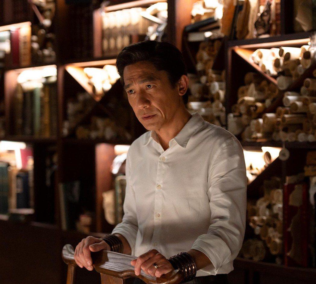 劉思慕大讚同演「尚氣」的偶像梁朝偉,「他那一雙電眼深邃而且迷人」。圖/摘自推特