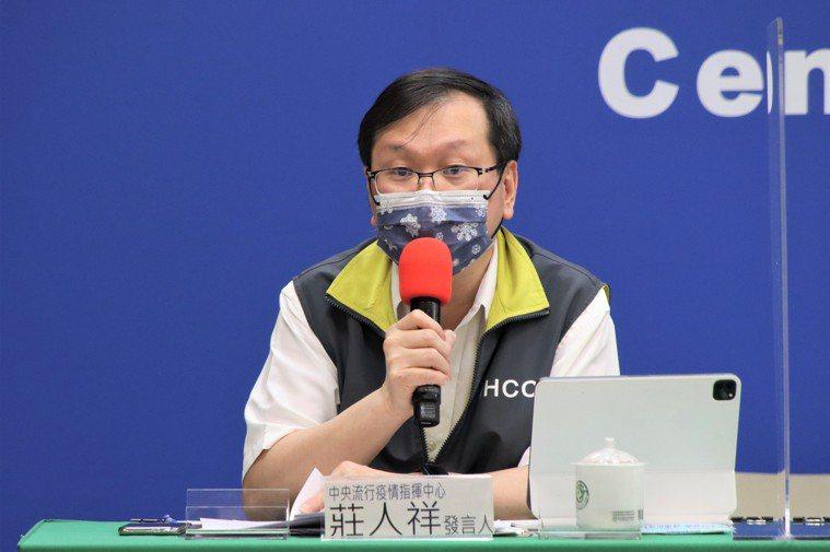疾管署副署長及指揮中心發言人莊人祥。圖/指揮中心提供