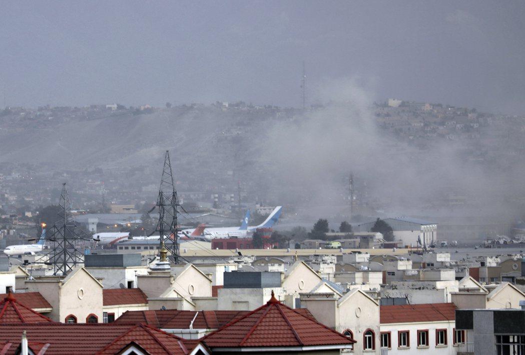 機場爆炸。 圖/美聯社