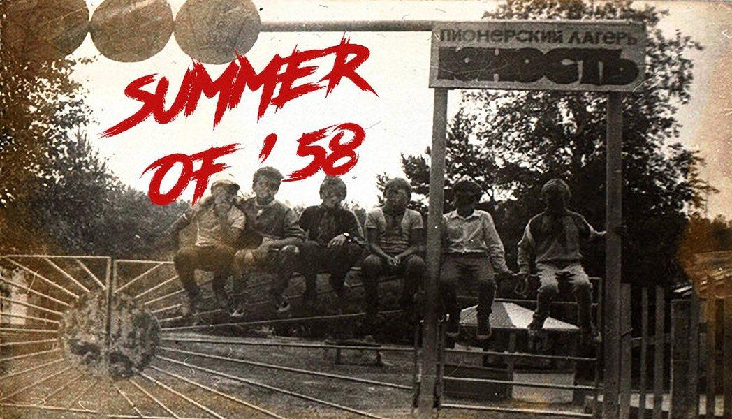 由 Emika Games 開發的恐怖遊戲《Summer of '58》