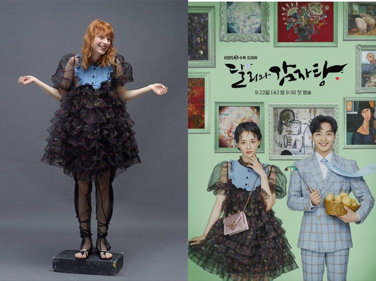 《達利和馬鈴薯湯》朴珪瑛的服裝來自韓國品牌DEW E DEW E。圖/取自IG