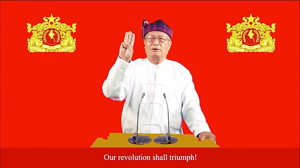 「我們的革命將會勝利!」 圖/美聯社