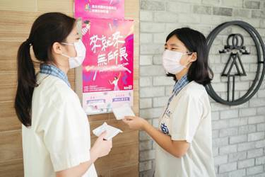 台北市政府8月26日宣布與Kotex推出「國中生理用品供應試辦計畫」。圖/Kot...