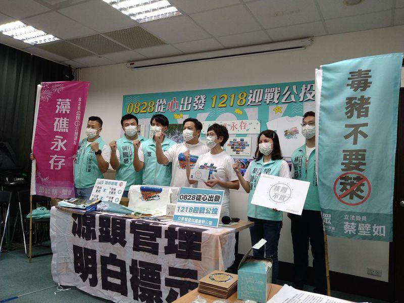 民眾黨今宣布公投活動開跑。記者吳亮賢/攝影