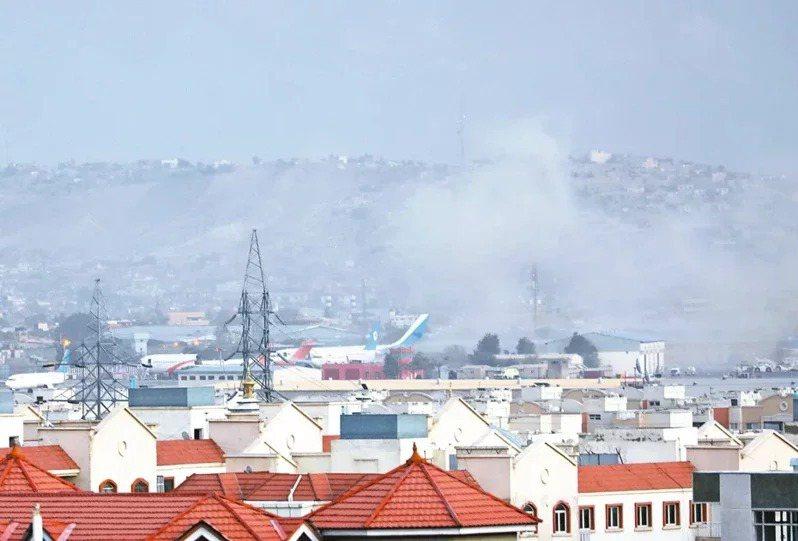 阿富汗首都喀布爾機場26日發生爆炸,冒出白煙。美聯社