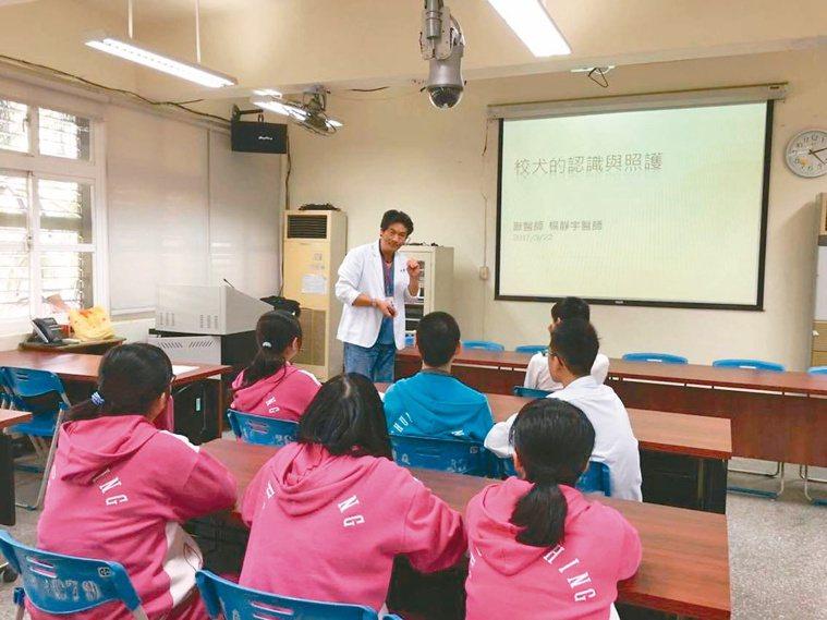 天母楊動物醫院院長楊靜宇至北市重慶國中推廣校園犬照顧知識。圖╱楊靜宇提供