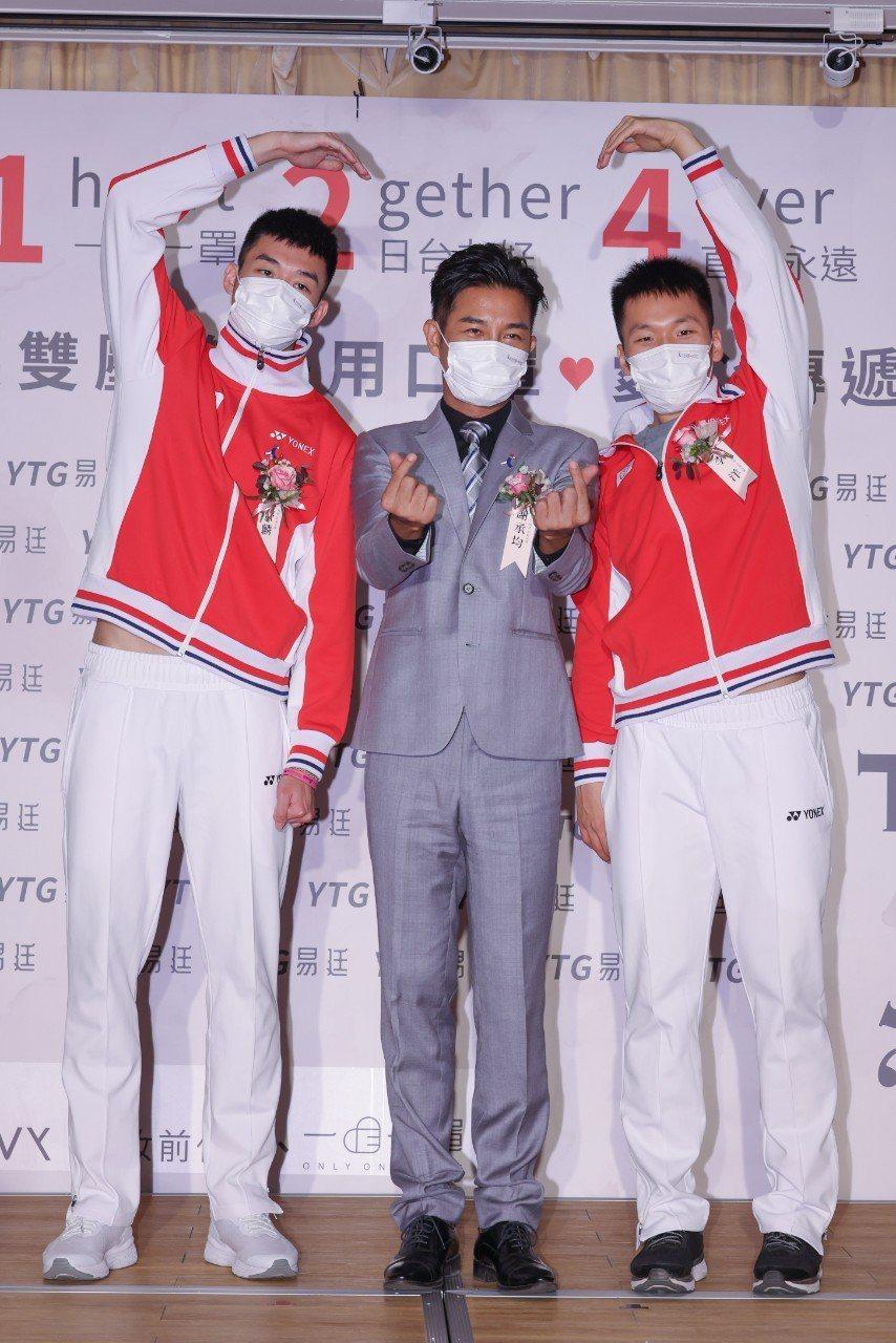 謝承均(中)偕同羽球東京奧運金牌麟洋配一起做愛心公益活動。記者 沈昱嘉/攝影