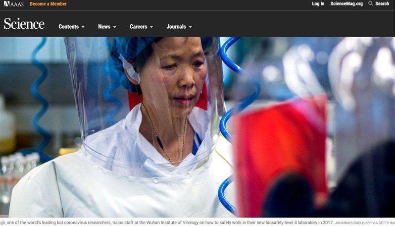 美國科學雜誌7月刊出武漢病毒研究所冠狀病毒主要研究計畫主持人石正麗(圖)的訪談,駁斥外界對新冠病毒起源武漢病毒研究所的說法。圖/取自美國科學雜誌網頁