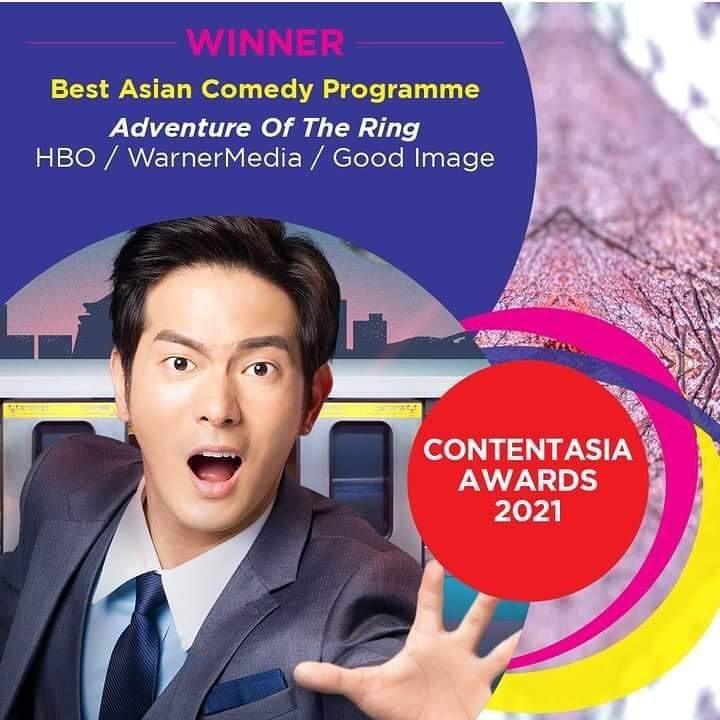 「戒指流浪記」獲最佳亞洲喜劇節目。圖/摘自臉書