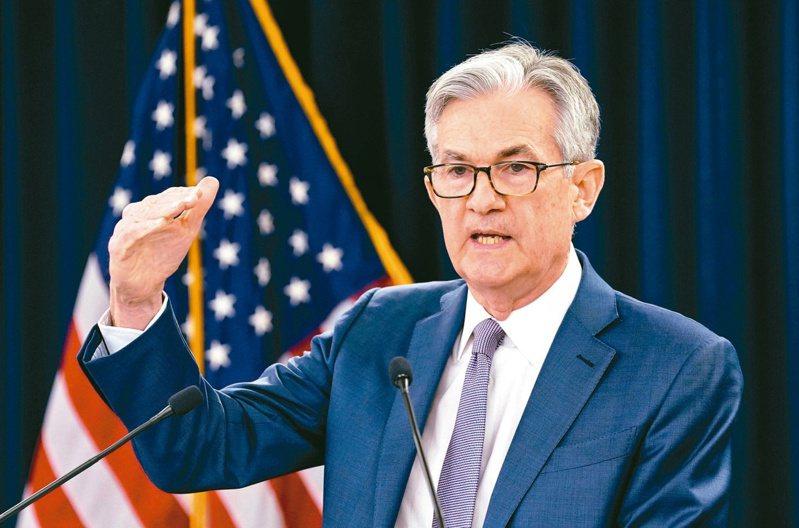 Fed主席鮑爾。(路透)