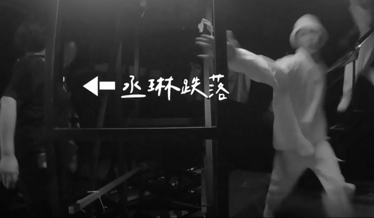 楊丞琳演唱會幕後紀實。 圖/擷自楊丞琳Instagram