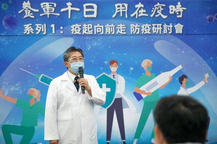 國防部軍醫局局長陳建同今出席三總防疫研討會。圖/三軍總醫院提供