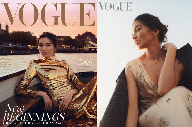 陳靜Gemma Chan登上時尚雜誌封面。圖/摘自British Vogue