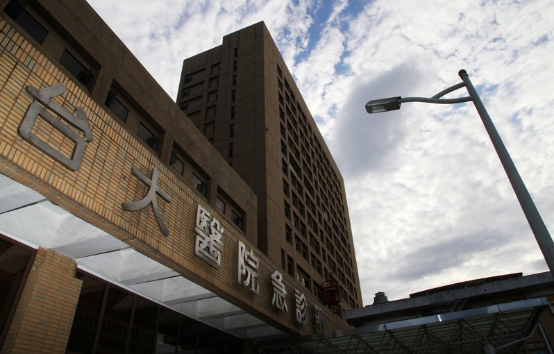 台大醫院誤將一名愛滋感染者器官用於器官移植,5名接受移植患者長期服抗病毒藥,追蹤至2014年8月無感染跡象。圖/聯合報系資料照片