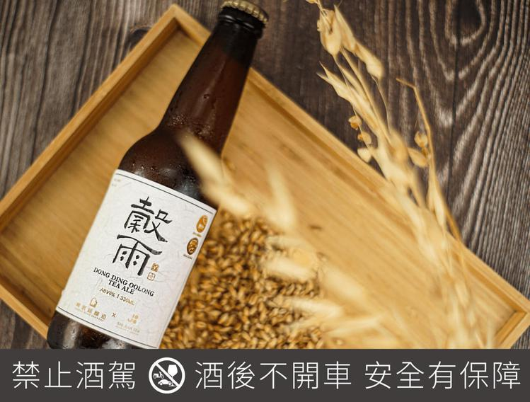 「穀雨」是啤酒頭24節氣系列的首款商品,近日品牌並與十間茶屋合作在新版成分中加入...