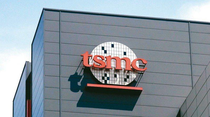 研調機構IC Insights發布最新研究報告顯示,台積電第2季產值約133.15億美元,季增3%。(本報系資料庫)