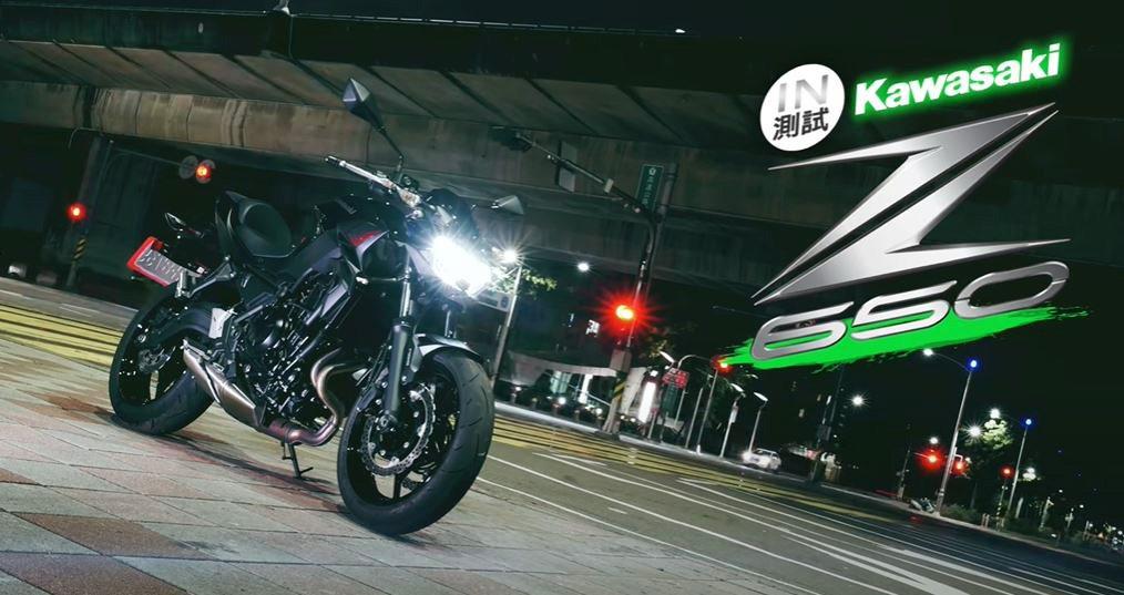 Kawasaki Z650。 圖/Bike-in NET提供