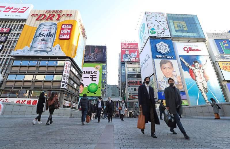 都市戰略研究所的都市力評比中,大阪過去幾次都拿下第二名,今年因為新冠疫情影響,行政程序電子化、共享經濟普及度受到注目,首度擠下京都奪冠。法新社