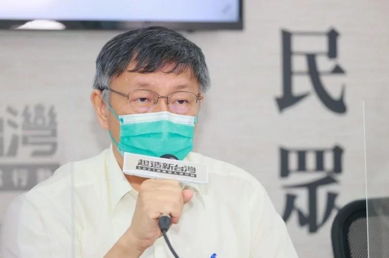 民眾黨主席、台北市長柯文哲。圖/民眾黨提供