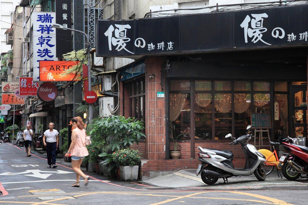 1974年開業,位於台北八條通的優の咖啡。圖/Hally Chen提供