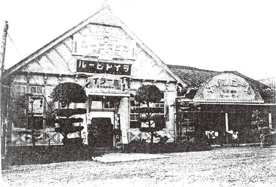 昭和6年台北「ホーライ」(蓬萊)咖啡屋。圖/前衛出版提供