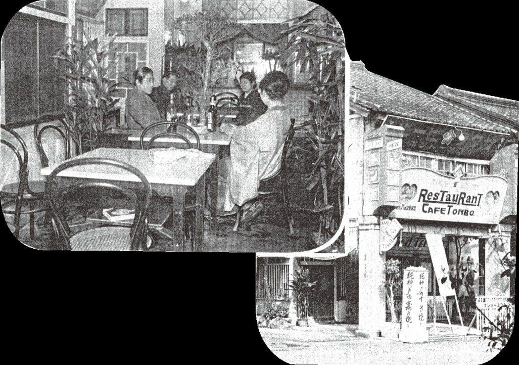 昭和6年台北「トンボ」(蜻蜓)咖啡屋外觀和店內裝設。圖/前衛出版提供