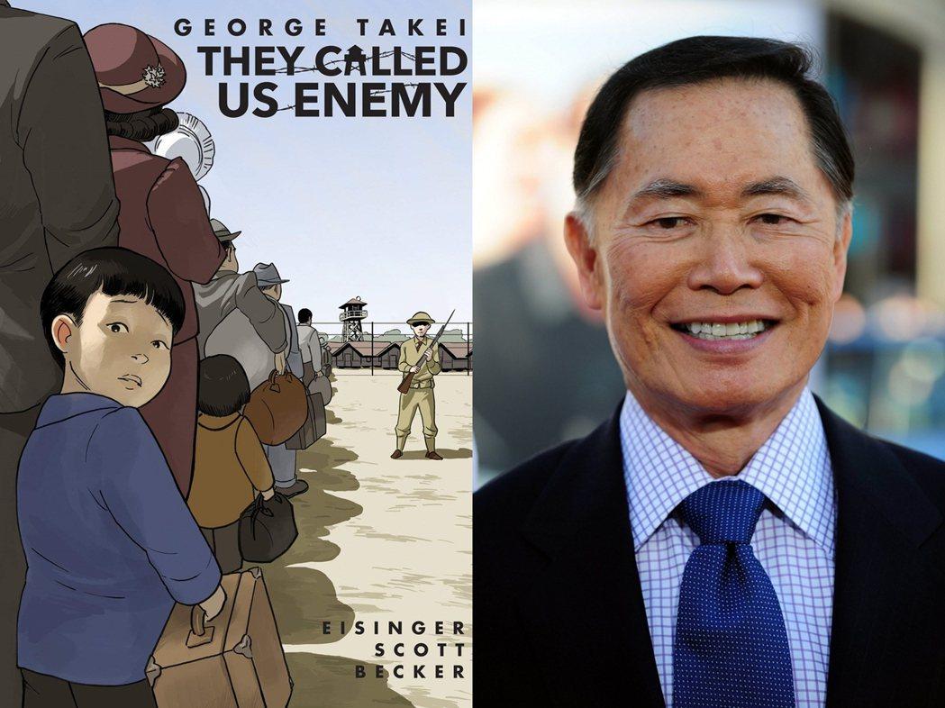 喬治武井於2019年出版自傳式圖像小說《他們稱我們為敵人》。 圖/《他們稱我們為敵人》書封、法新社