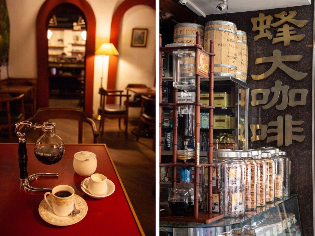 走進台灣的老咖啡店,眼前的一切充滿時代感,是最迷人之處,左至右分別為聯禾咖啡、蜂...