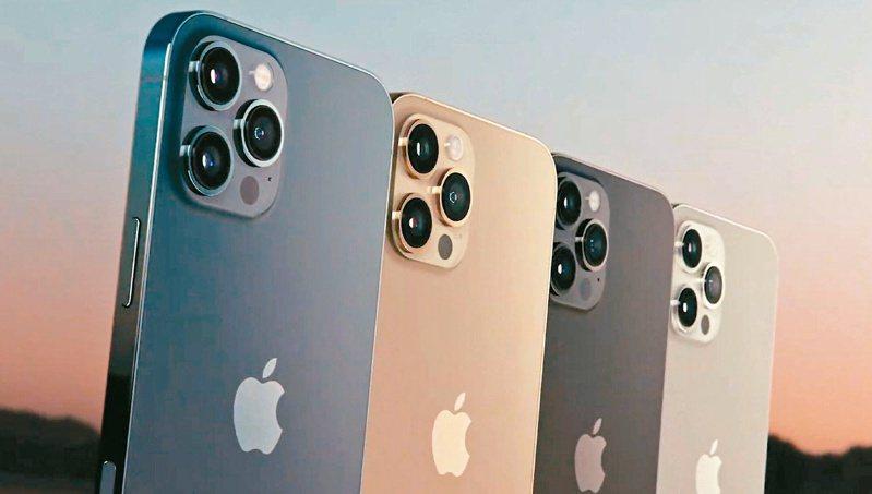 iPhone 12手機系列。(網路照片)