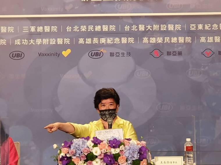 聯亞董事長王長怡日前表示,聯亞疫苗除中和抗體外,也設計T細胞反應。圖/本報資料照