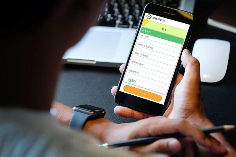 第一銀行推出獨資企業線上對保平台,最快一天撥款。圖/第一銀行提供