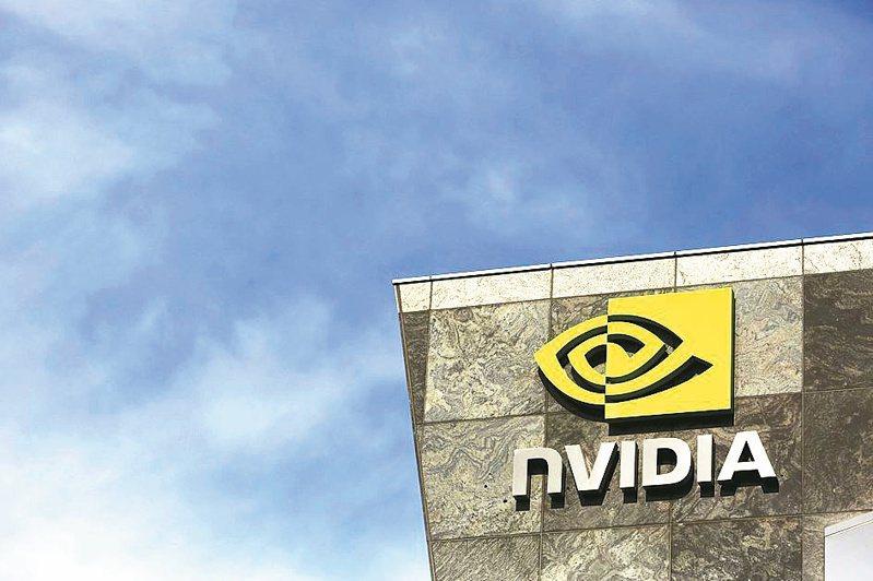 繪圖晶片龍頭輝達(Nvidia)加速採用台積電先進製程的腳步。路透