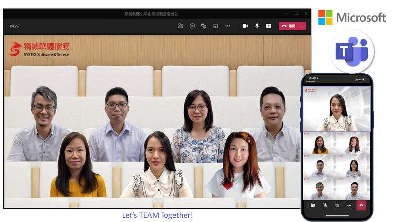 精誠(6214)子公司精誠軟體獲得「微軟年度最佳Teams服務夥伴」(Top Teams Activation Partner)肯定。 精誠/提供