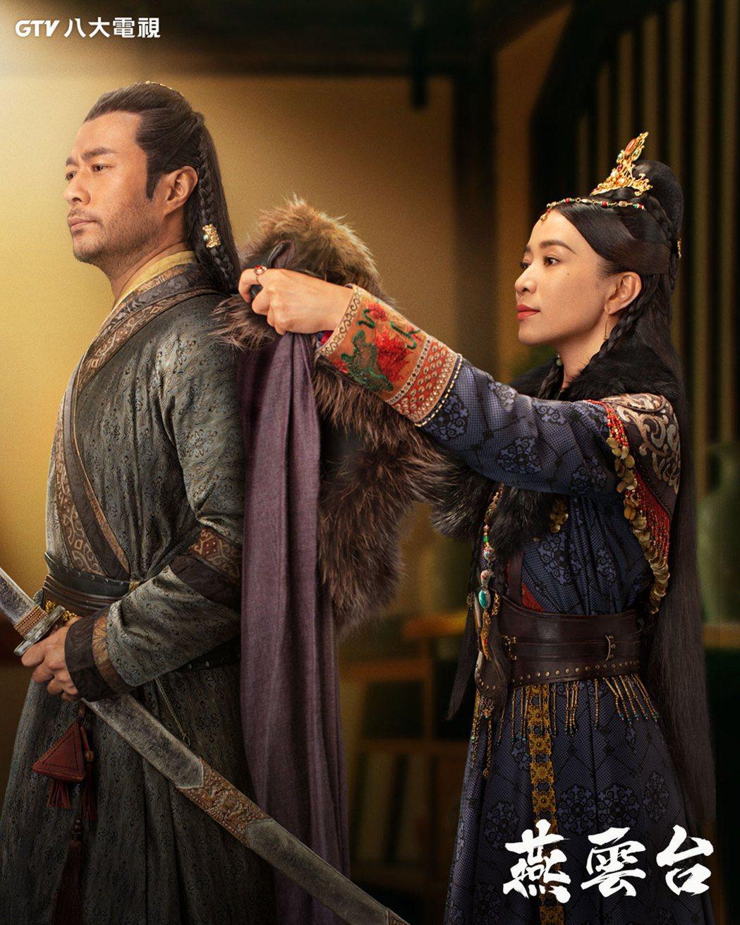 佘詩曼(右)、譚凱在「燕雲台」中夫妻恩愛。圖/八大電視提供