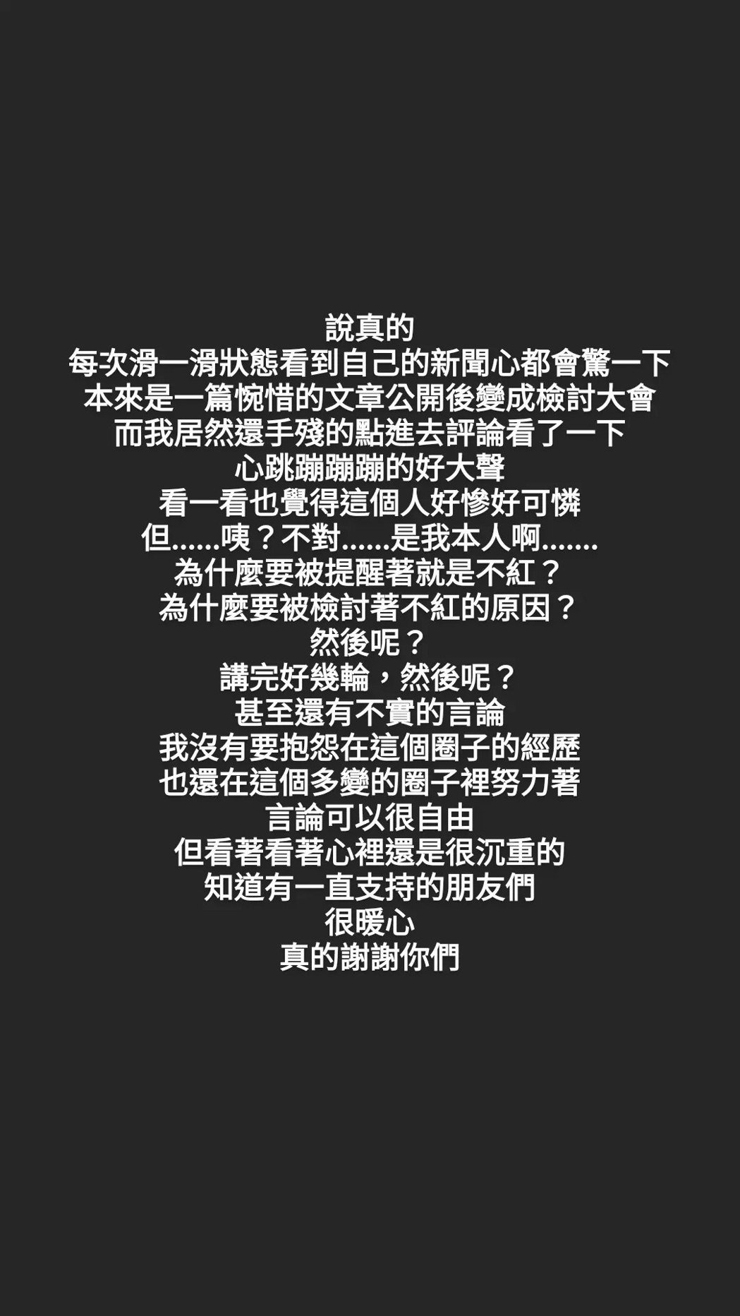 郭靜回應網友熱議她不紅的原因。 圖/擷自郭靜IG