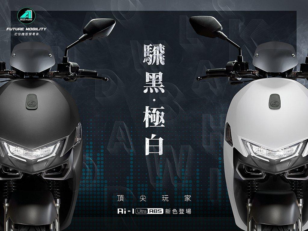 智慧電車品牌屆滿兩週年,宏佳騰推出搭載效能更強大CROXERA 6智慧儀表的Ai...