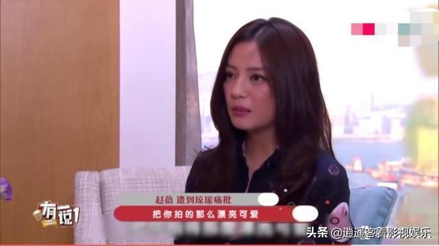 趙薇坦言瓊瑤曾對她演出「少林足球」很失望。 圖/擷自微博