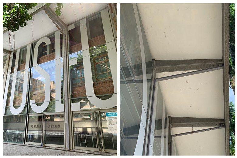 屋頂的落水管之橫截面及管路轉折都採用方折形式,強調與建築整體的融合。 圖/呂琪昌