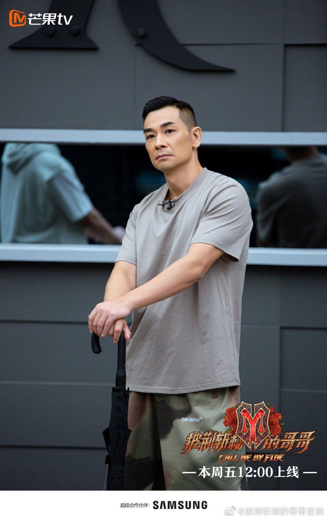 趙文卓參加「披荊斬棘的哥哥」。圖/擷自微博