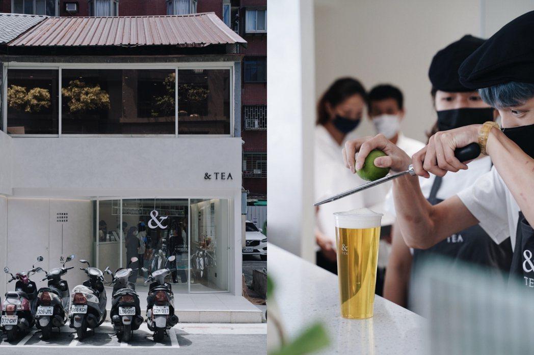手搖飲市場再添新品牌「&TEA」,座落於台北慶城公園旁巷弄,以奶蓋為主打商品。 ...