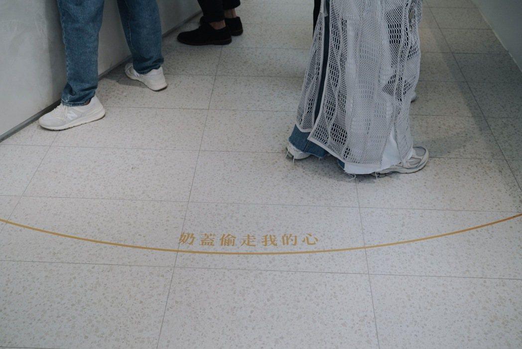店內地板寫著「奶蓋偷走我的心」,呼應店內海鹽奶蓋飲品。 圖/沈佩臻攝影